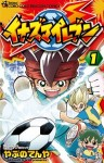 manga-super-onze